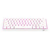 Redragon Mechanical Gaming Keyboard DRAGONBORN WHITE - K630W