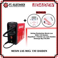Mesin Las Listrik MIG CO2 Tanpa Gas Welding Gasless MIGi 130 Daiden