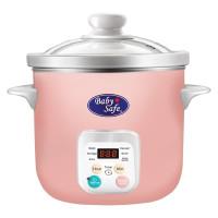 Baby Safe LB06D Slow Cooker 1.5L Alat Masak Makanan Bayi