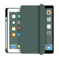 Case Ipad Pro 11 Inch 2018 Premium Smartcase with Pen Holder
