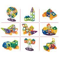 BLOCK LEGO / MAINAN EDUKASI / LEGO MAGNET / BALOK SUSUN HP-HQB003