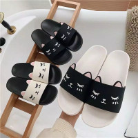 Sandal Jelly Motif Kumis Kucing