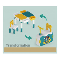 MAINAN ANAK EDUKASI / MEJA LEGO DAN MEJA BELAJAR ANAK HP-H305-A