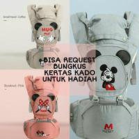 Gendongan Bayi Hipseat Hip Seat Baby Carrier Original Disney - PINK