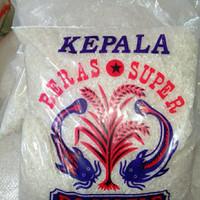 beras putih Rojo Lele 2,5 Kg