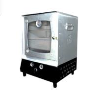 Oven Gas Portable Hock Alumunium GA-103 / Oven Hock Portable HO-GA103