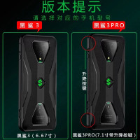 Xiaomi Black Shark 3 / 3 Pro Case Softcase Shockproof Support Gamepad