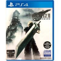 PS4 - FINAL FANTASY VII (7) Remake Reg 3 Asia Ready Stock!!!!!
