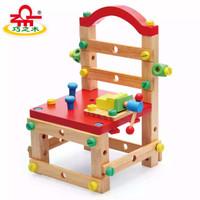 Mainan anak kayu edukatif bongkar pasang kursi wooden toys montessori