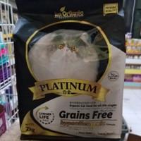 Makanan IMO Im Organic Platinum Hypoallergenic