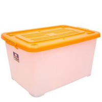 HERCULES Container Box 150Liter CB 159SIP199