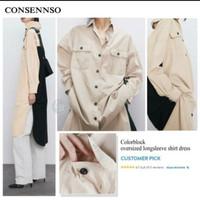 consensso colourbox oversized shirtdress