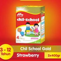 Chilschool Reguler 800 Gram.. GOSEND