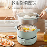 BEAR ELECTRIC MULTI FUNCTION COOKER 2.5L NON STICKY
