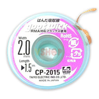 SOLDERING WICK - KAWAT PEMBERSIH TIMAH GOOT CP-2015 2.0mm