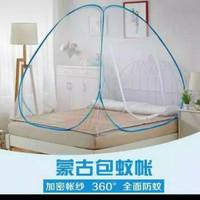 (160x200)Kelambu tenda butterfly/Kelambu tempat tidur ukuran 160x200cm