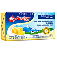 Anchor Salted Butter 227gr