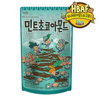 Honey Butter Almond Tom's Mint Choco Almond Korea