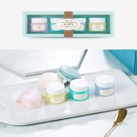 BANILA CO - Clean It Zero Cleansing Balm Set mini macaron