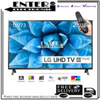 LG LED TV 55UN7300 - SMART TV 55 INCH 4K HDR MAGIC REMOTE 55UN7300PTC