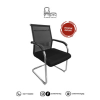 Kursi Kantor Hadap / Visitor Chair / Kursi Kantor Hadap Jaring Murah