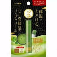 MATCHA Melty Cream Lip Balm Green Tea Japan