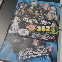 Danganronpa V3 Artbook (Include PS4/ Vita Guide)