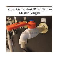 """Kran Air Tembok/Kran Air Taman/Kran Air Plastik 1/2"""" jumbo"""