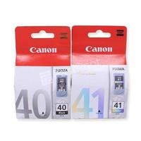 Tinta Canon PG40 + CL41