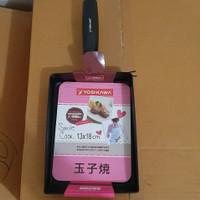 Frying Pan Kotak Yoshikawa 13x18cm