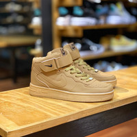 Sepatu Nike Air Force 1 Mid Brown 🔥🔥