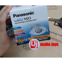 down light CoB panasonic 5 watt inbow