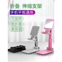 Stand Holder Hp iphone android / Stand tablet ipad /Dudukan Hp - PINK