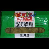 Mie hongkong Rasa Bayam/ Spinach Noodle SSF 515/ 454gr