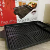 yakiniku grill pan double grill