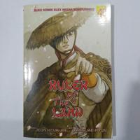 komik ruler of the land vol 49