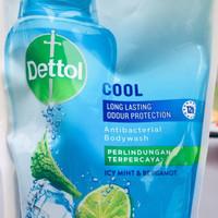 Dettol bodywash 450ml 410g refill sabun mandi 450 ml.dettol body wash