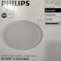 led philips panel ib plafon/penganti downlight cahaya kuning/3000k