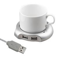 Alat Pemanas / Penghangat Kopi Elektrik USB / Coffe Cup Warmer Heater