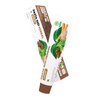 Pasta Gigi Herbal Propolis