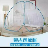 FS Kelambu tenda ukuran 160x200 Butterfly versi murah