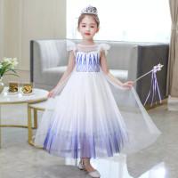 Baju Elsa Frozen 2 Putih Princess Kostum Anak tangan Pendek Putih CG75