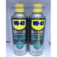 WD-40 White Lithium Grease (360ML)
