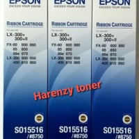 Epson Ribbon catridge S015516 LX -300