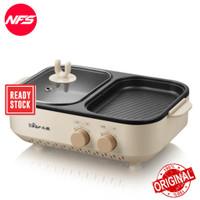 Bear Electric Multi Cooker Grill+Hot Pot/Kompor Listrik BBQ+Steamboat
