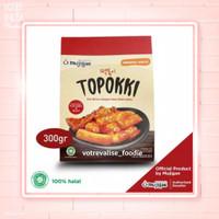 Mujigae Topokki(Tokpoki/Tteokbokki/Tteobokki/Topoki/Toppoki)Korea 300g