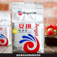 ANGHAUZ ANGEL YEAST WINE MAKING 500GRAM