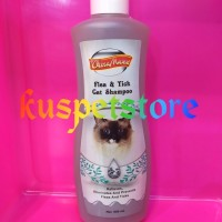 Shampo Kutu Kucing/ Cat Shampoo Vittamaxx Flea & Tick 600ml