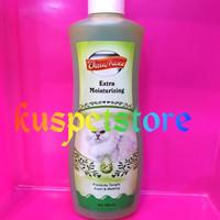 Shampo Kucing/ Cat Shampoo Vittamaxx Extra Moisturizing 600ml
