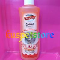 Shampo Kucing/ Cat Shampoo Vittamaxx Medicinal Cat 600ml